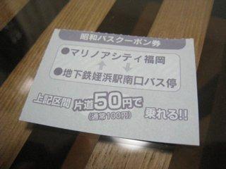 N_20090522011709.jpg