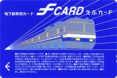 f_card.jpg