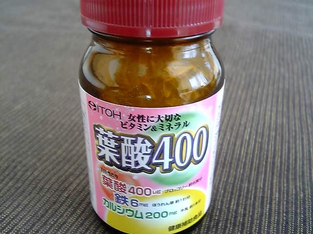 20060311160812.jpg
