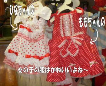 youfuku6image1.jpg