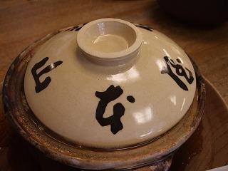 山本屋-土鍋