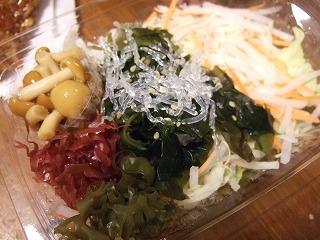 きのこと海草サラダ