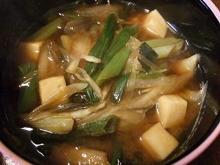 茗荷と豆腐の味噌汁