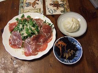 生ハム&ルッコラサラダ、ひじき、肉まん