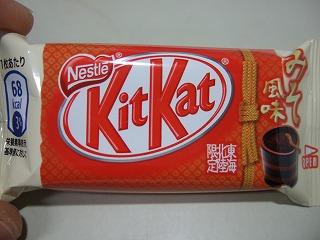 キットカット味噌風味