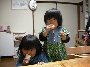 yume&kisaki