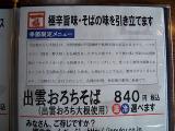 s-CIMG3432.jpg