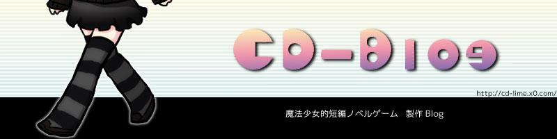 CD-Blog