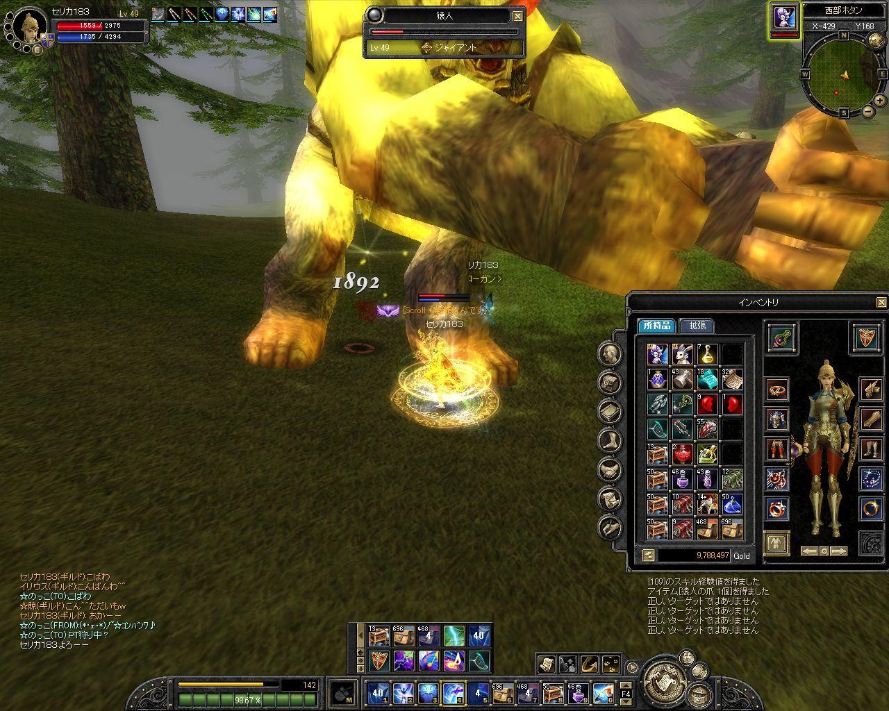 SRO[2009-09-11 21-05-48]_63