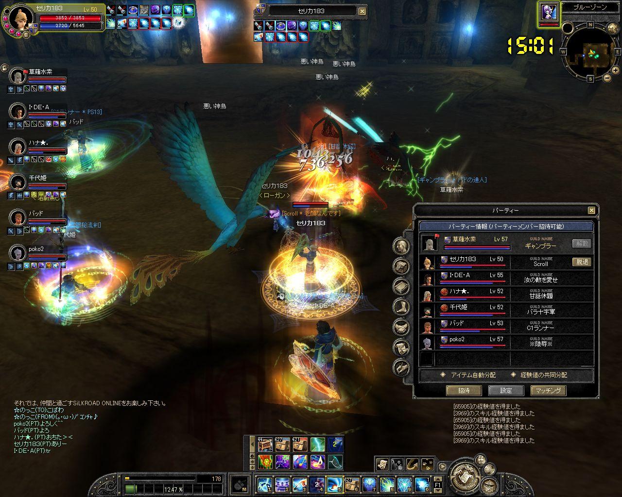 SRO[2009-09-16 19-02-13]_15