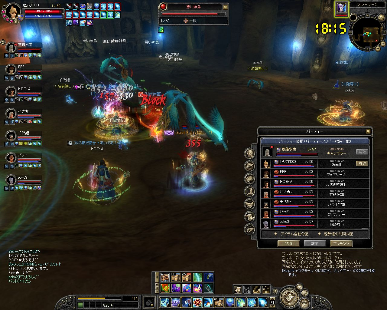 SRO[2009-09-16 18-59-00]_39