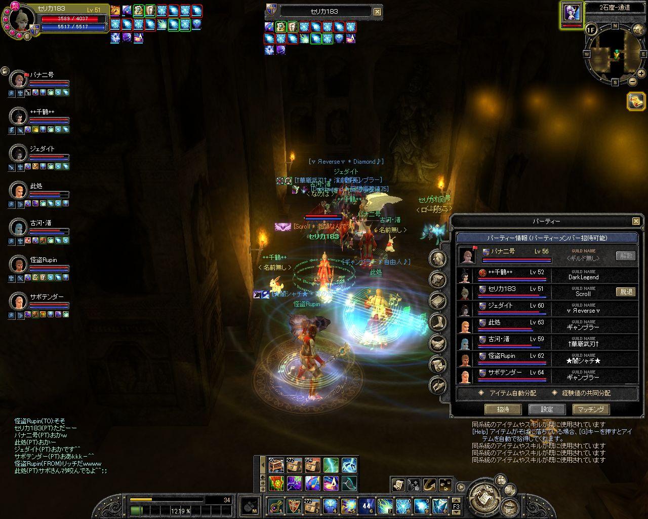SRO[2009-09-20 21-15-08]_60