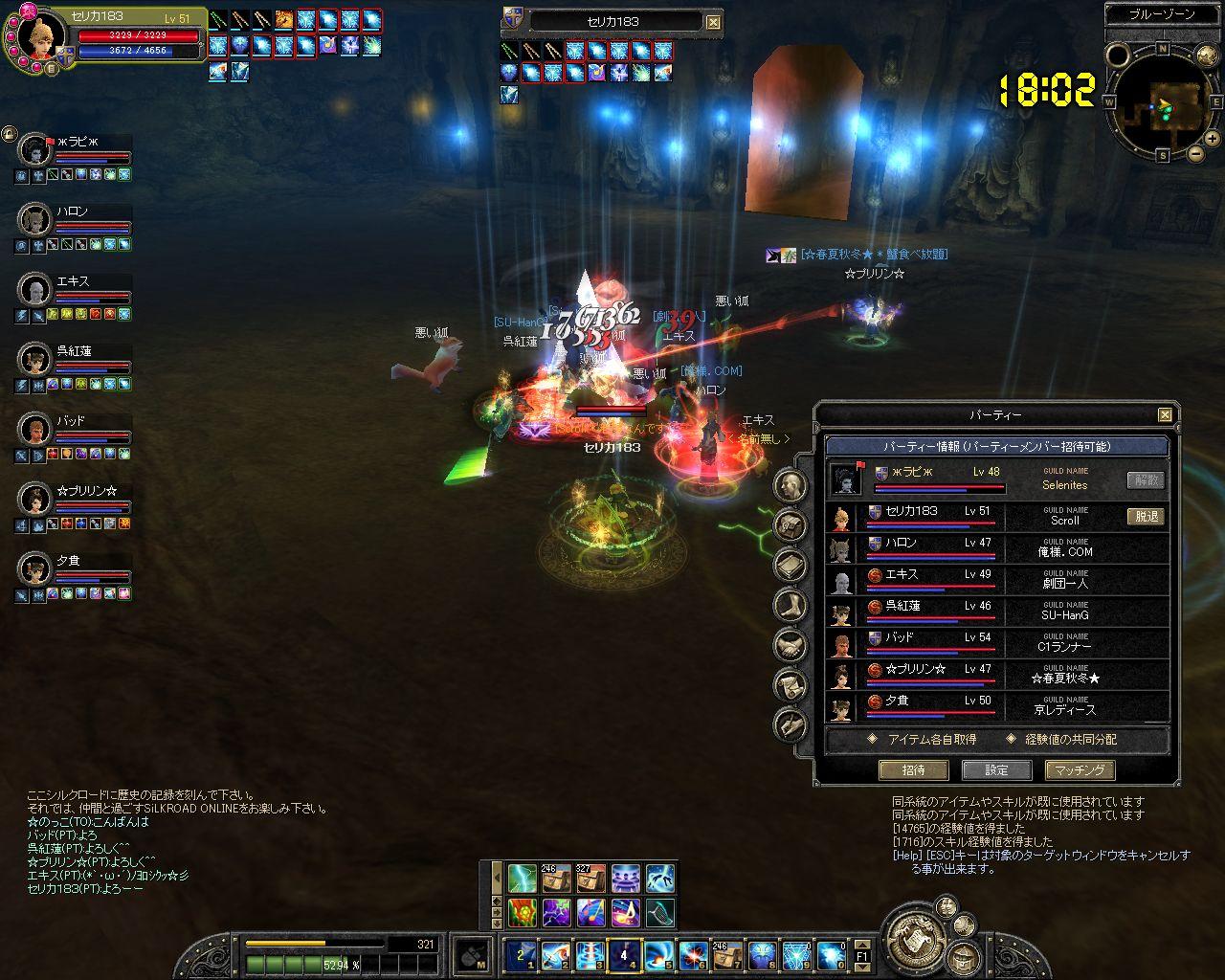 SRO[2009-09-21 19-02-03]_45