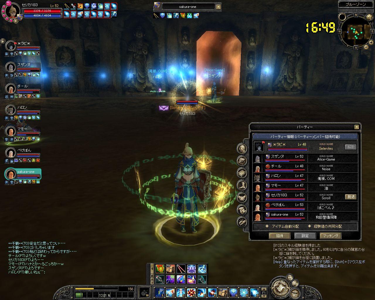 SRO[2009-09-22 22-33-14]_81