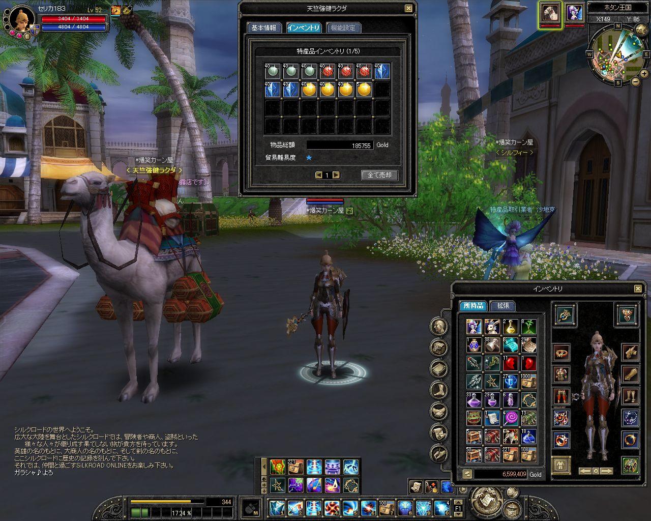 SRO[2009-09-25 09-39-48]_31
