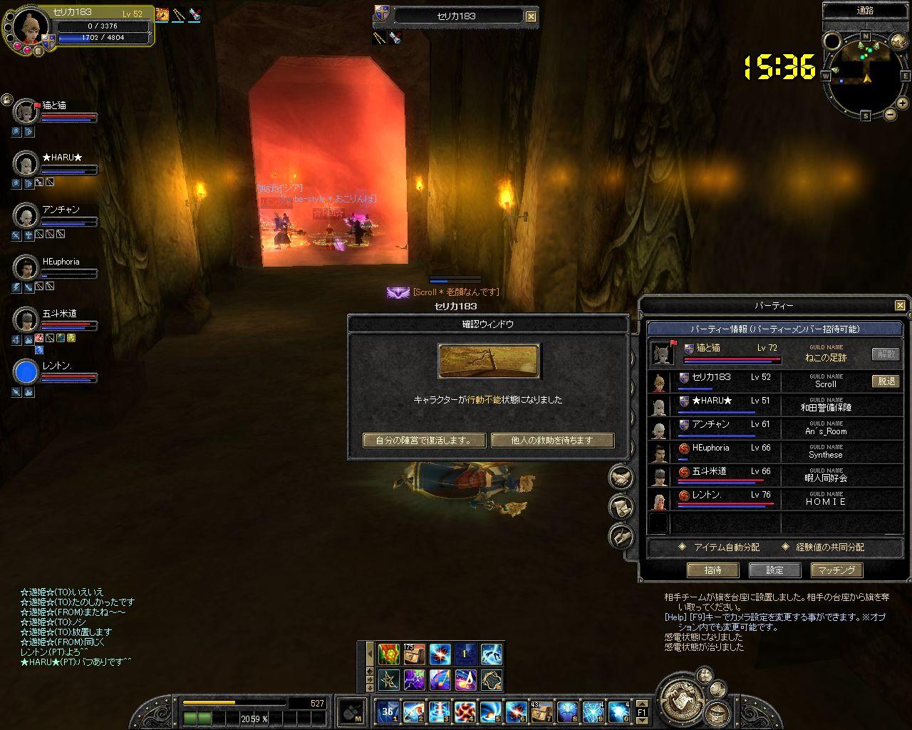 SRO[2009-09-25 13-20-13]_22