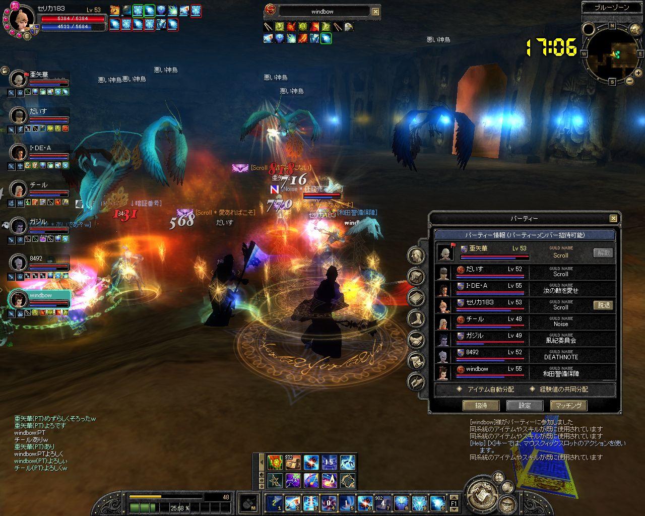 SRO[2009-09-27 22-32-55]_32