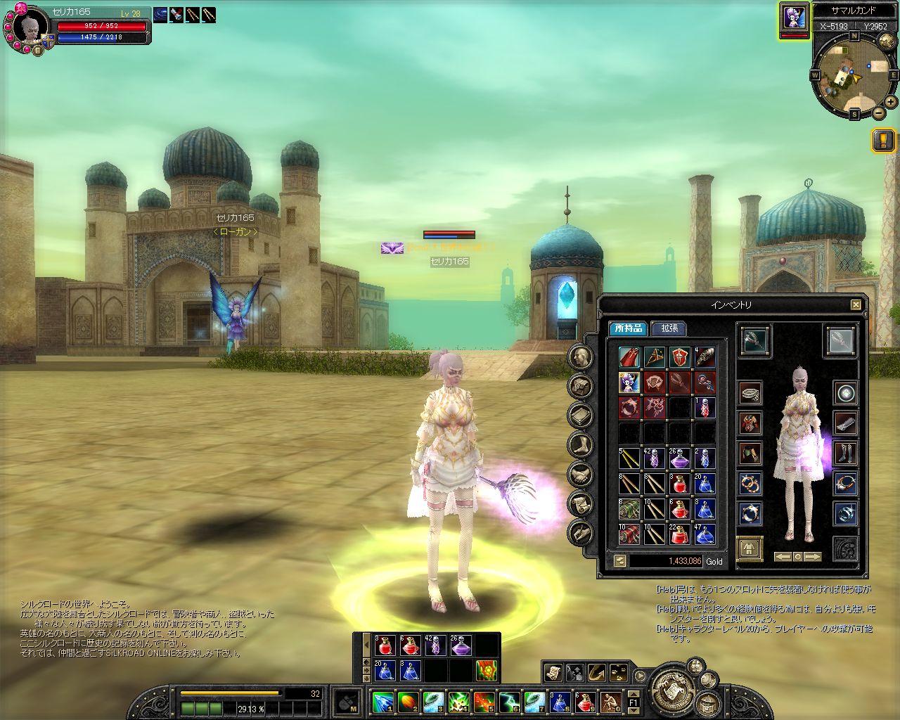 SRO[2009-09-30 10-03-09]_32