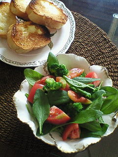 サラダ&チーズパン