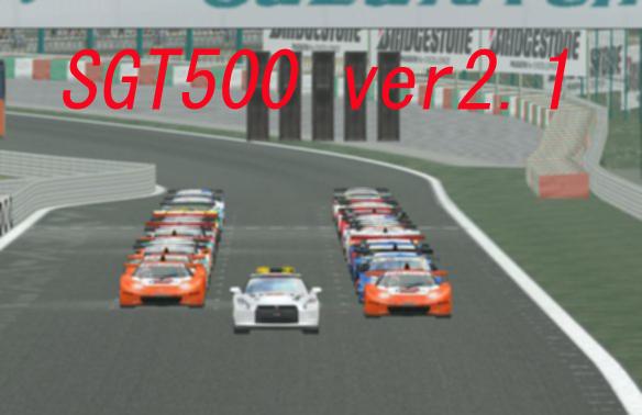 GTR2 2009-12-20 18-24-46-90