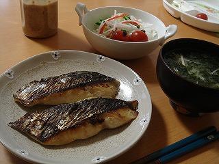 サワラの西京焼き・大根サラダ