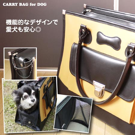 dog_carrybag3.jpg