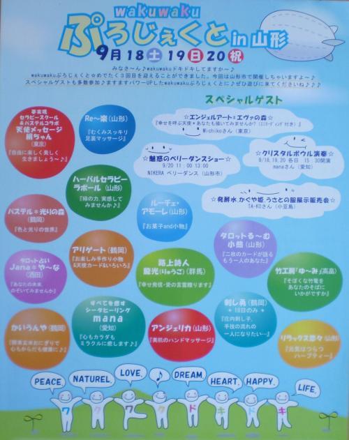 20100910104643.jpg