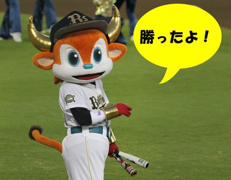 9月28日@神戸-206