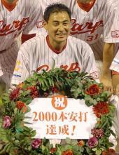 20070901-00000034-jijp-spo-view-000.jpg
