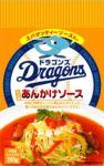 dragonsankake4.jpg