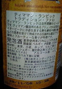 20080906-7.jpg