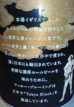 tokyo-black2.jpg