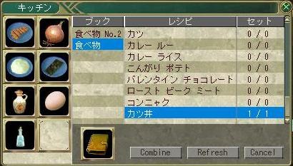 20050901171725.jpg