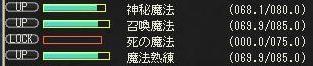 20070117171304.jpg