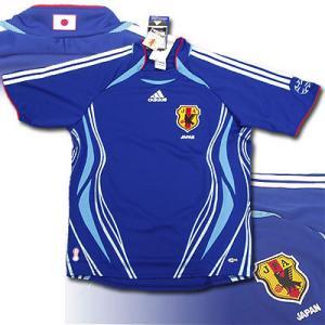japan uniform