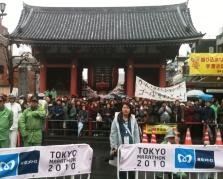 東京マラソン (19)