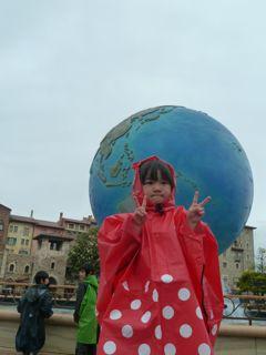 TDSday2 地球