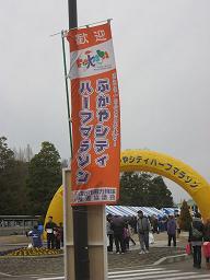 20120226-6.jpg