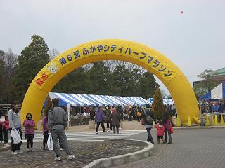 201226-7.jpg