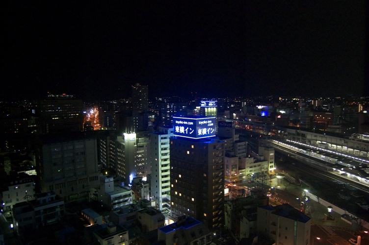 From Okayama 1