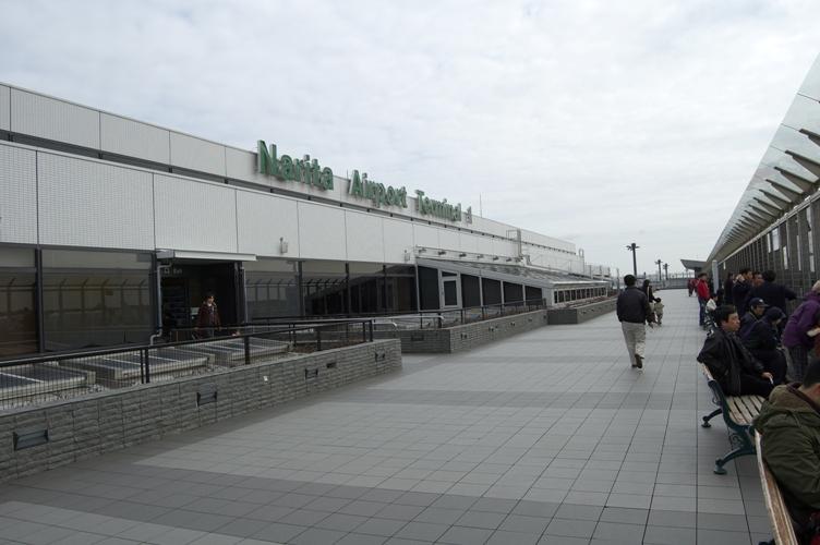 Narita 1