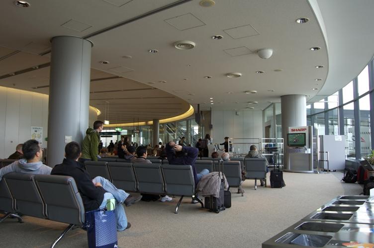 From Narita 2-5