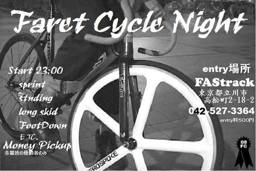 Faret Cycle Night