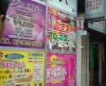 DSC01547.jpg