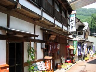 200808_shima-komatsu07.jpg