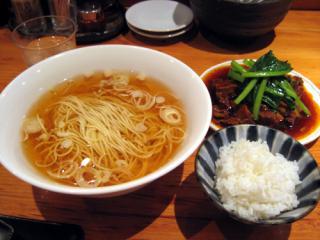 200808_suzuran-kohaku01.jpg
