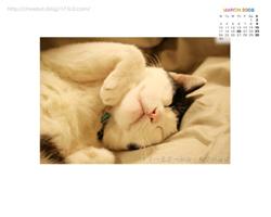 chibi_200803calthumb-2.jpg