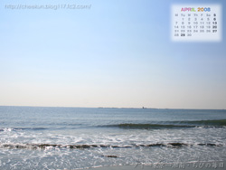 湘南風景壁紙カレンダー2008年4月その2