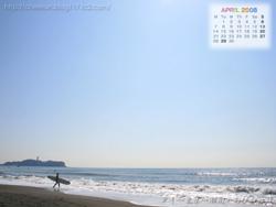 湘南風景壁紙カレンダー2008年4月その3