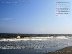 湘南風景壁紙カレンダー2008年8月その4